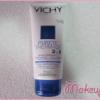 Vichy – Purete Thermale 3 in 1