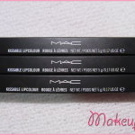 MAC – Peacocky Collection Kissable Lipcolour