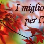 I migliori smalti per l'autunno (Parte 1)